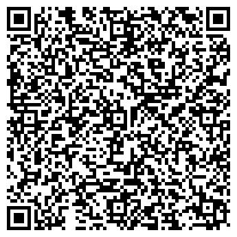 QR-код с контактной информацией организации Эвер, Группа компаний