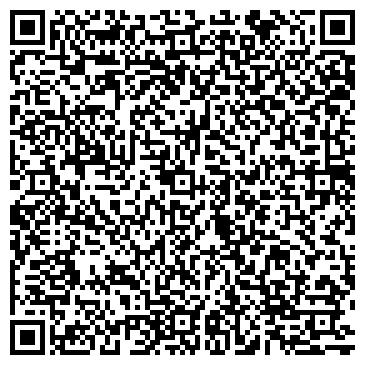 QR-код с контактной информацией организации Лед Алатау (Led Alatau), ТОО