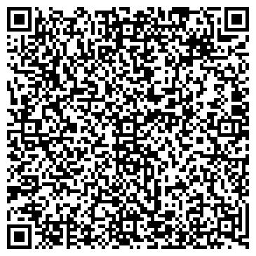 QR-код с контактной информацией организации Ultrafire.kz (Ультрафайр.кз), ТОО