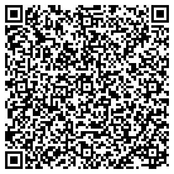 QR-код с контактной информацией организации Фирма Стройторг, ТОО