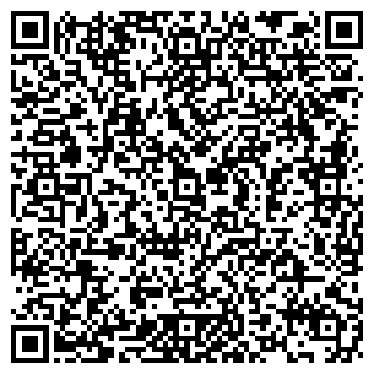 """QR-код с контактной информацией организации ООО """"Лайт-Вижн"""""""