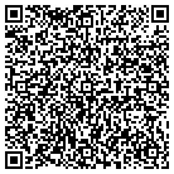 QR-код с контактной информацией организации ФЛП Кравчук А.В,