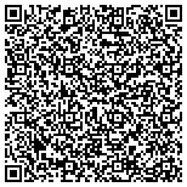 QR-код с контактной информацией организации Алирекс филиал, ТОО