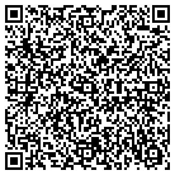 QR-код с контактной информацией организации Азия Автоматика, ТОО