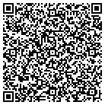 QR-код с контактной информацией организации Рахат Строй, ТОО