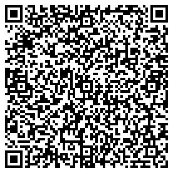 QR-код с контактной информацией организации Саутов Б.Б., ИП