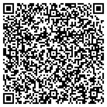 QR-код с контактной информацией организации Северинтеркабель, ТОО