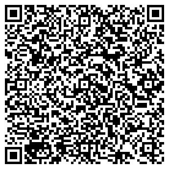 QR-код с контактной информацией организации Вюрт Астана, ТОО
