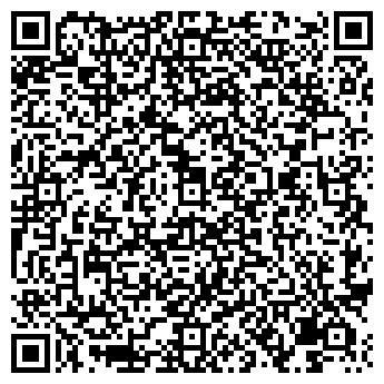QR-код с контактной информацией организации Атек-Энерго, ТОО