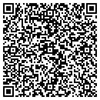 QR-код с контактной информацией организации Ресанта, ТОО