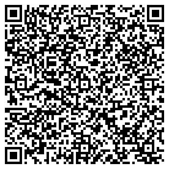 QR-код с контактной информацией организации Concrete (Конкрит), ТОО