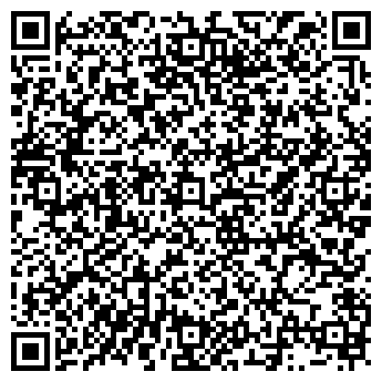 QR-код с контактной информацией организации Рундэ Компания, ТОО