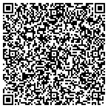 QR-код с контактной информацией организации АПС Энергия Казахстан, ТОО