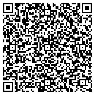 QR-код с контактной информацией организации СКС, ТОО