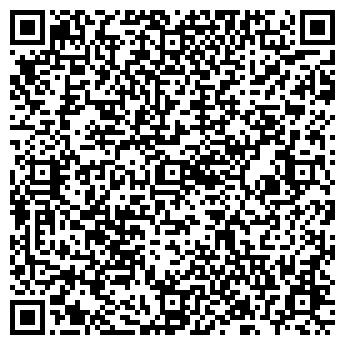 QR-код с контактной информацией организации ДЕА, АО