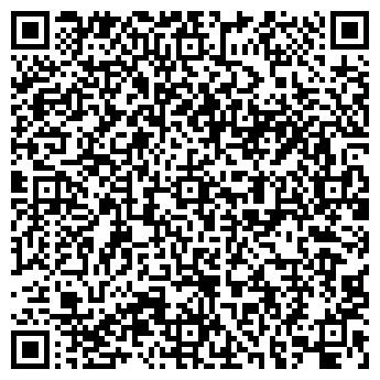 QR-код с контактной информацией организации Центрэлектро, ТОО