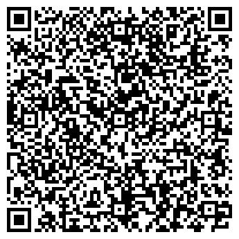 QR-код с контактной информацией организации Анион-Астана, ТОО