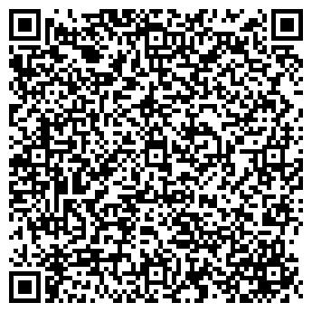 QR-код с контактной информацией организации Маритана, ООО