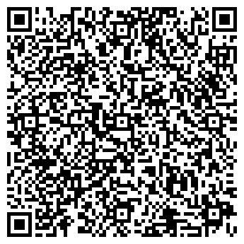 QR-код с контактной информацией организации Hummel AG (Хуммель АГ), АО