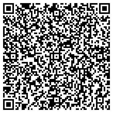 QR-код с контактной информацией организации Bars Partners Group (Барс Партнерс Груп), ТОО