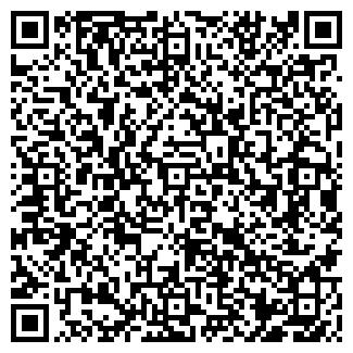 QR-код с контактной информацией организации МЫТИЩИ ПК