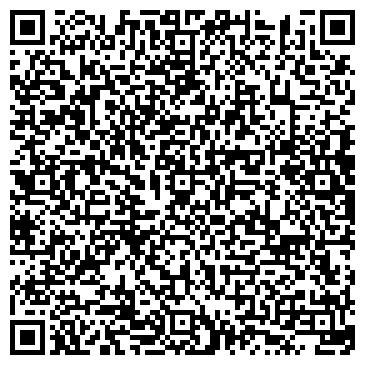 QR-код с контактной информацией организации Казмир Энергия и связь центр, ТОО