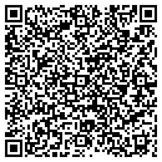 QR-код с контактной информацией организации ДЭКС, ТОО
