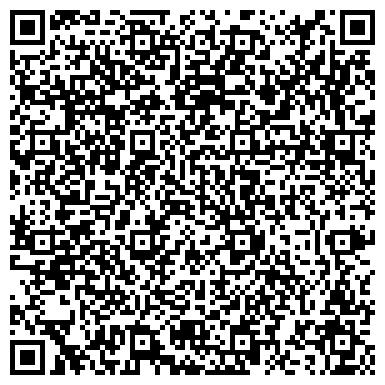 QR-код с контактной информацией организации ТД Электро, Организация
