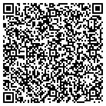QR-код с контактной информацией организации Арбела, ИП