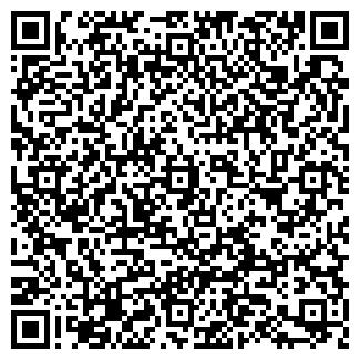QR-код с контактной информацией организации АВТОСТРОЙ