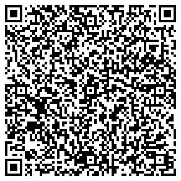 QR-код с контактной информацией организации ШНЕЙДЕР ЭЛЕКТРИК, торговая фирма, ТОО