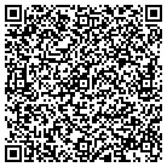 QR-код с контактной информацией организации РемАвтоКом, ОДО