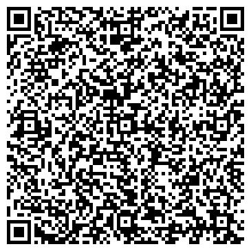 QR-код с контактной информацией организации Hot Idea (Хот Айдиа), ТОО