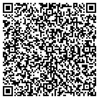 QR-код с контактной информацией организации Темаком, ТОО