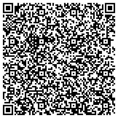 QR-код с контактной информацией организации Шем Электросервис, ТОО