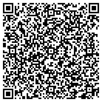 QR-код с контактной информацией организации Lma (Лма), ТОО