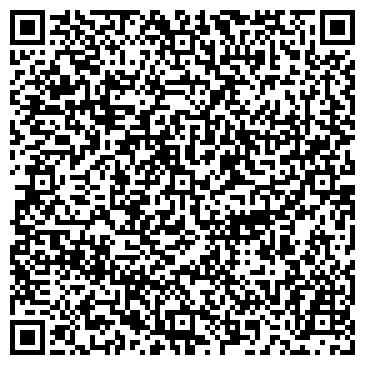 QR-код с контактной информацией организации Даларо оверсиз ЛТД, ТОО