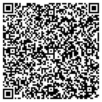 QR-код с контактной информацией организации Электросила, ТОО