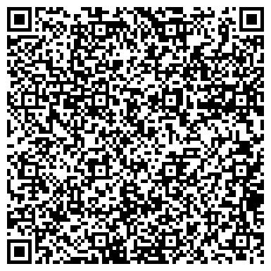 QR-код с контактной информацией организации Орал Трейд Equipment, ТОО
