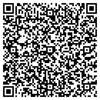 QR-код с контактной информацией организации ЕВРОАРТСТРОЙ