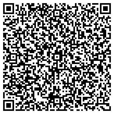 QR-код с контактной информацией организации Инкомсистем-Казахстан, ТОО