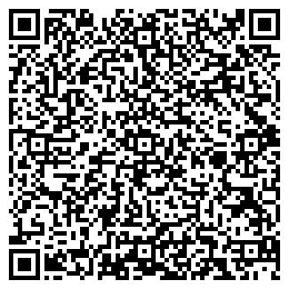 QR-код с контактной информацией организации КАДЕР