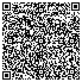 QR-код с контактной информацией организации ROYAL APPLE TOO