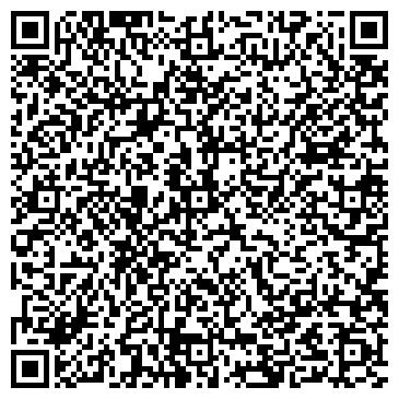 """QR-код с контактной информацией организации интернет-магазин """"Intershop"""""""