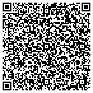 """QR-код с контактной информацией организации Центр бытовых услуг """"Керуен"""""""