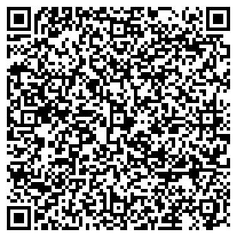 QR-код с контактной информацией организации ТОО «Техмашсервис», Общество с ограниченной ответственностью