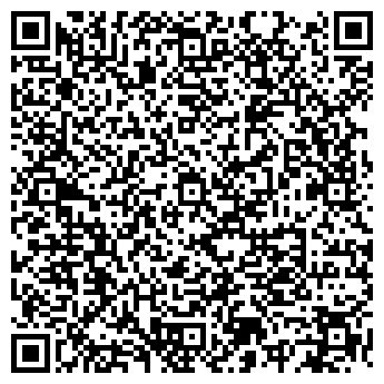 """QR-код с контактной информацией организации ТОО """"Практика"""""""