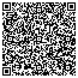 QR-код с контактной информацией организации «Декорпорт»