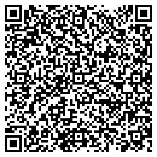 QR-код с контактной информацией организации Lane Test