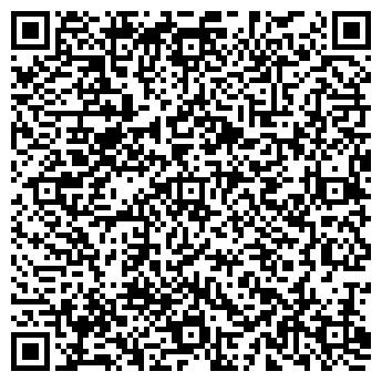 """QR-код с контактной информацией организации ТОО """"СТЕВ"""""""